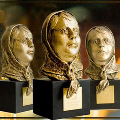 جایزه پروین اعتصامی