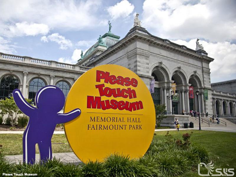 موزه «لطفاً دست بزنید!»