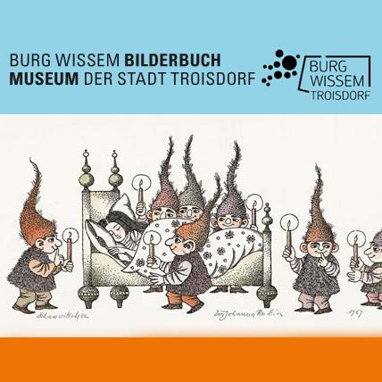 موزه ی کتاب های تصویری در قصر ویسم
