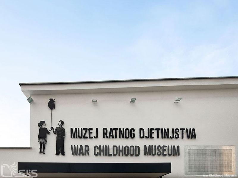 موزه کودکی در جنگ