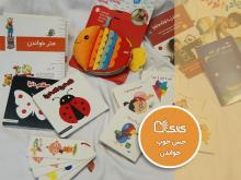 بهداشت و کیفیت فیزیکی کتاب خردسالان