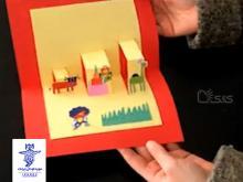 ساخت کارت تبریک تولد به صورت پاپآپ
