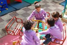 ارزش های بازی برای کودک