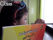 نام کودک: دینا فلاح