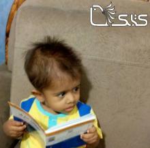 نام کودک: مانی معدنی پور
