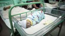 کوبا موفق به ریشه کنی انتقال ویروس ایدز از مادر به فرزند شد