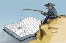 انتشار فراخوان سومین دوسالانه بینالمللی کارتون کتاب