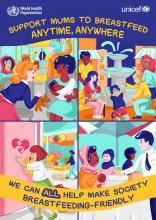 آغاز هفته جهانی تغذیه با شیر مادر