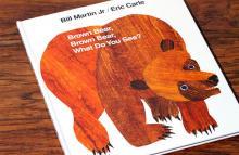 خرس قهوهای پنجاهساله میشود