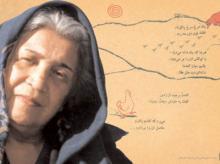 پروین دولت آبادی نقطه تلاقی عرفان، موسیقی سنتی و شعر کودک در ایران