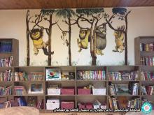 برگزاری برنامه «با من بخوان» و تجهیز کتابخانه کودکمحور در لاهیجان