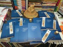 انتشار کتابی پژوهشی درباره حق زبان مادری