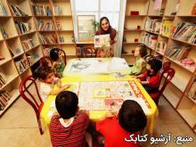 فایدههای خواندن کتاب بر جسم کودکان