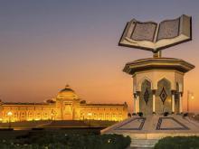 شهر شارجه به عنوان پایتخت کتاب جهان اعلام شد