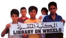 کتابخانه ی چرخ دار برای مدارا  و صلح