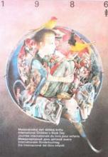 شعار و پیام روز جهانی کتاب کودک سال ۱۳۶۵/۱۹۸۶