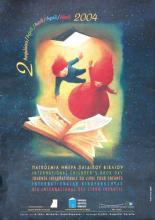 شعار و پیام روز جهانی کتاب کودک ۲۰۰۴/۱۳۸۳
