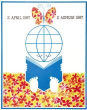 شعار و پیام روز جهانی کتاب کودک ۱۹۸۷/۱۳۶۶