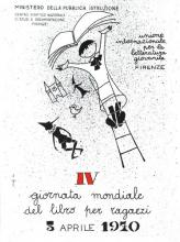شعار و پیام روز جهانی کتاب کودک ۱۹۷۰/۱۳۴۹