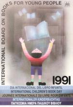 شعار و پیام روز جهانی کتاب کودک ۱۹۹۱/۱۳۷۰