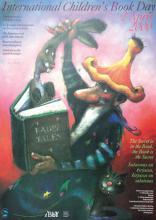 شعار و پیام روز جهانی کتاب کودک ۲۰۰۰/۱۳۷۹