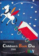 شعار و پیام روز جهانی کتاب کودک ۲۰۰۶/۱۳۸۵