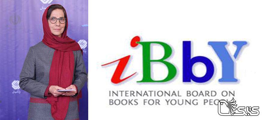 زهره قایینی برای عضویت در هیات مدیره دفتر بین المللی کتاب برای نسل جوان برگزیده شد