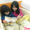 نام کودک: مهتا و مهرا حمزه یی