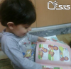 نام کودک: امیر حسین