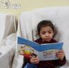 نام کودک: ترانه نیکخواه
