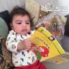 نام کودک: زکریا
