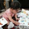 نام کودک: لیانا کرمی