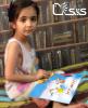 نام کودک: ماتیسا باقری
