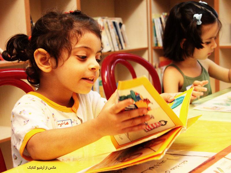 چگونه می توان کودکان را به کتاب خواندن تشویق کرد؟