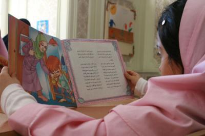 کارکردهای آموزشی کتابخانه در نظام آموزش و پرورش ایران