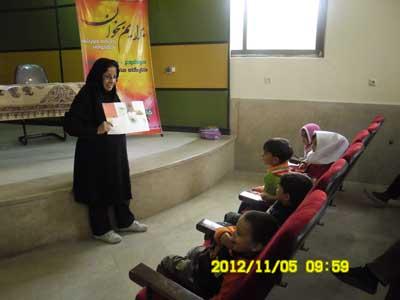 گزارشی از نشست های برایم بخوان در کتابخانه ای در اصفهان