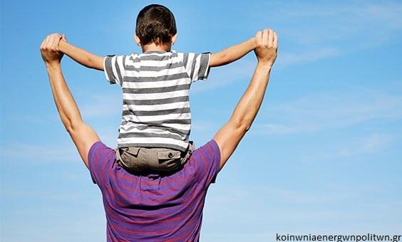 چطور مهارتهای اجتماعی را به کودکان آموزش دهیم؟