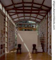 کتابخانه های خانگی در ژاپن