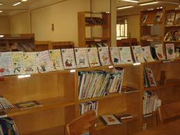 جایگاه کتابخانه ها و کتابداران آموزشگاهی در آموزش  مهارت های سواد اطلاعاتی