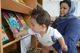 کتابفروشی و خرید کتاب برای کودک
