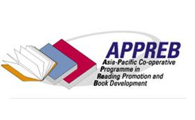 برنامه همكاری آسیا-اقیانوسیه برای توسعه كتاب و كتابخوانی