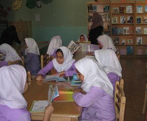 کتابخانه دبستان معینی بوشهر