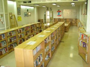 کتابخانه آفتابگردان
