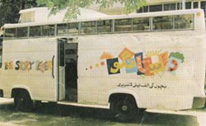 کتابخانه هزار و یکشب پاکستان