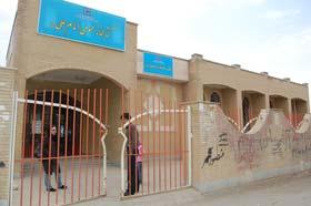 کتابخانه عمومی امام علی