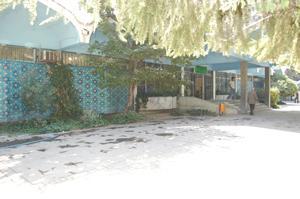 كتابخانه مرکزی پارك شهر