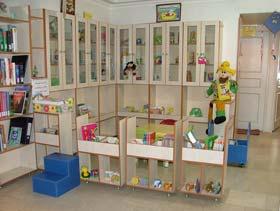 کتابخانه کودک و نوجوان خانه کتابدار