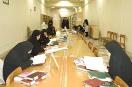 تالار جوانان و نوجوانان كتابخانه مركزی آستان قدس رضوی