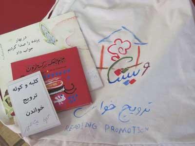 ترویج کتابخوانی با طرح کوله خواندن در مهد کودک ویستا
