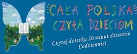 """بنیاد """"همه لهستان برای کودکان می خوانند"""""""